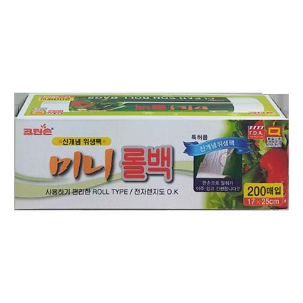 미니롤백-곽