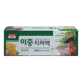 이중지퍼백-소
