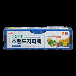 손잡이스탠드지퍼백